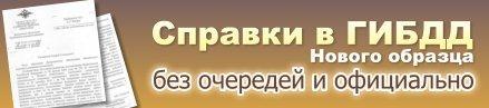 img1581276901_2334594089507040